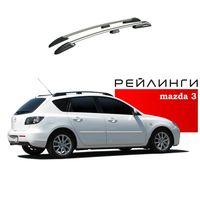Рейлинги на крышу MAZDA 3 I ХЭТЧБЕК 2003-2009, анод серый