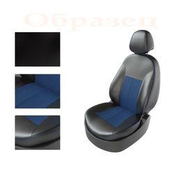 Авточехлы NISSAN ALMERA 2013- задняя спинка раздельная, чёрный/синий/синий