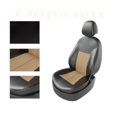Авточехлы AUDI A3 2003-2012 5 дверей, чёрный/бежевый/бежевый