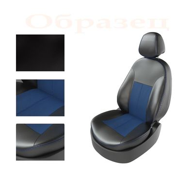 Авточехлы AUDI Q3 2011-, чёрный/синий/синий