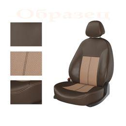 Авточехлы CHEVROLET AVEO T-300 2012- SEDAN, коричневый/бежевый/бежевый