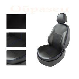 Авточехлы NISSAN ALMERA 2013- задняя спинка раздельная, чёрный/чёрный/синий