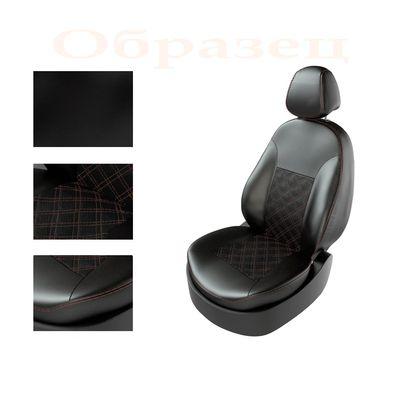 Авточехлы CHEVROLET CRUZE 2009- СЕДАН, РОМБ, чёрный/чёрный/коричневый