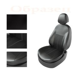 Авточехлы CHEVROLET LACETTI 2004-, чёрный/чёрный/серый