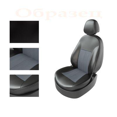 Авточехлы KIA RIO IV 2011- SEDAN R, задняя спинка раздельная, чёрный/серый/серый