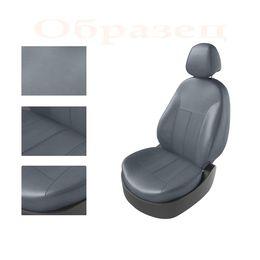 Авточехлы KIA RIO IV 2011- SEDAN задняя спинка раздельная, серый/серый/серый