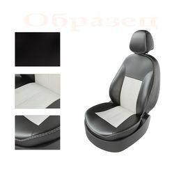 Авточехлы NISSAN ALMERA 2013- задняя спинка раздельная, чёрный/белый/белый
