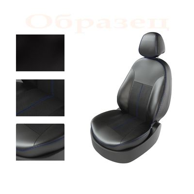 Авточехлы AUDI A3 2003-2012 5 дверей, чёрный/чёрный/синий