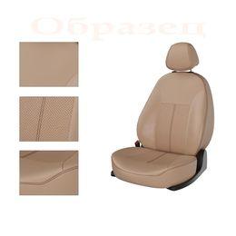 Авточехлы KIA CERATO 2013- SEDAN, бежевый/бежевый/коричневый