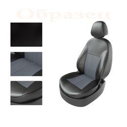 Авточехлы NISSAN ALMERA 2013- задняя спинка раздельная, чёрный/серый/серый