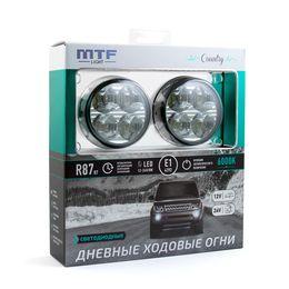 Светодиодные дневные ходовые огни серия COUNTRY 12/24В, 8Вт, 6000К, комплект