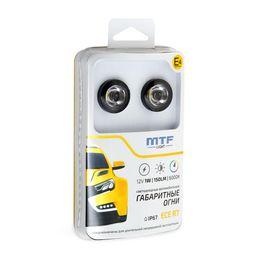 Габаритные автомобильные огни светодиодные Ф25мм, 12В, 1Вт, встраиваемые, 2шт.