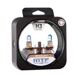 Галогенные автолампы MTF Light серия IRIDIUM H3, 12V, 55W, комплект