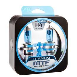 Галогенные автолампы H4 12V 60/55W TITANIUM комплект