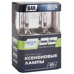 Ксеноновые лампы MTF Light D4R, ACTIVE NIGHT +30%, 3100lm, 6000K, 35W, 42V, 2 шт.