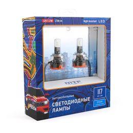 Светодиодные автолампы H7 12В 17Вт Night Assistant 5500К холодный белый