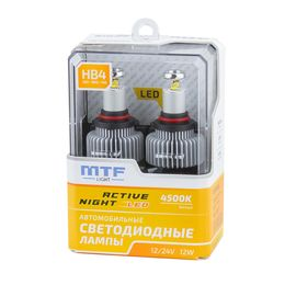 Светодиодные автолампы MTF Light, серия Active Night, 1600lm, 12W, 4500K, HB4/HB3/H10/HIR2, комплект