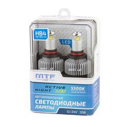 Светодиодные автолампы HB4 HB3 H10 HIR2 12/24В 12Вт Active Night 5500К холодный белый