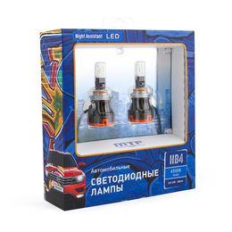 Светодиодные автолампы HB4 HIR2 12В 15Вт Night Assistant 4500К белый