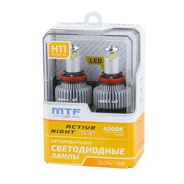 Светодиодные автолампы MTF Light, серия Active Night, 1600lm, 12W, 4500K, H11/H8/H9/H16, комплект
