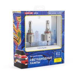 Светодиодные автолампы MTF Light, серия Night Assistant, 4500K, H11/H8/H9/H16, комплект