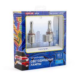 Светодиодные автолампы MTF Light, серия Night Assistant, 5500K, H11/H8/H9/H16, комплект
