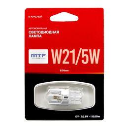 Светодиодная автолампа W21/5W 12В 2/0.6Вт красная