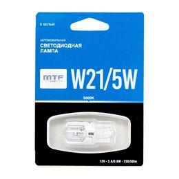 Светодиодная автолампа W21/5W 12В 2.6/0.6Вт белая