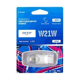 Светодиодная автолампа MTF Light серия Night Assistant 12В, 2.5Вт, W21W, белый, блистер, шт.