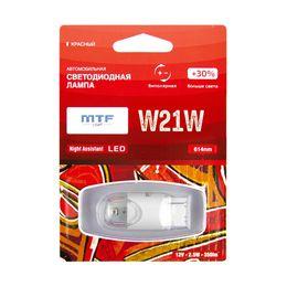 Светодиодная автолампа MTF Light серия Night Assistant 12В, 2.5Вт, W21W, красный, блистер, шт.
