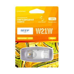 Светодиодная автолампа MTF Light серия Night Assistant 12В, 2.5Вт, W21W, янтарный, блистер, шт.