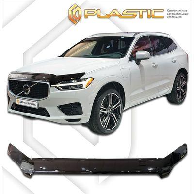 Дефлектор капота VOLVO XC60 II 2017- СА Пластик купить - Интернет-магазин Msk-Auto.com