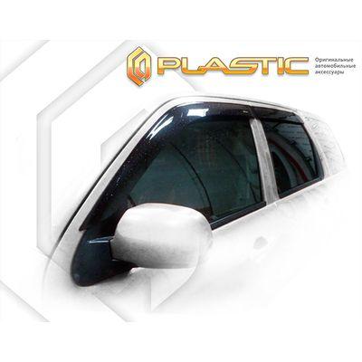 Ветровики дверей MAZDA TRIBUTE EP3W, EPEW 2000-2007 СА Пластик купить - Интернет-магазин Msk-Auto.com