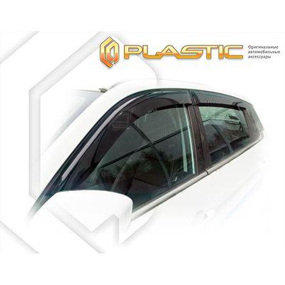 Дефлекторы окон LIFAN X70 2017-, ветровики накладные СА Пластик купить - Интернет-магазин Msk-Auto.com