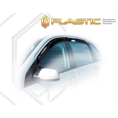 Ветровики дверей MERCEDES-BENZ B 2010 СА Пластик купить - Интернет-магазин Msk-Auto.com