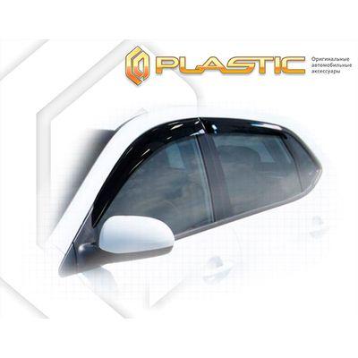 Ветровики дверей KIA RIO ХЕЧБЕК 2011-2015 СА Пластик купить - Интернет-магазин Msk-Auto.com