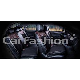Каркасные накидки 3D на сиденья автомобиля ARSENAL PLUS комплект, экокожа/твид, кофе, чёрный