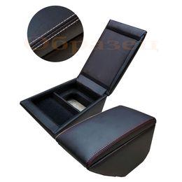Подлокотник SKODA OCTAVIA A7 2013-, чёрный/чёрный/серый
