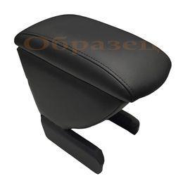 Подлокотник для AUDI A4 B7 2004-2009 На консоль. На магните, чёрный