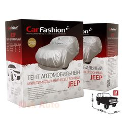 Тент чехол для Автомобиля ДЖИП JEEP CLASSIC M Водоотталкивающая ткань, серебристый
