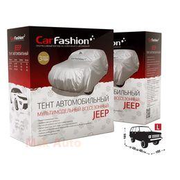 Тент чехол для Автомобиля ДЖИП JEEP CLASSIC L Водоотталкивающая ткань, серебристый