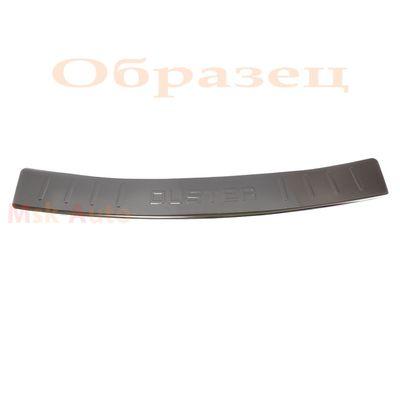 Накладка на задний бампер NISSAN ALMERA III G15 2013-2015, серебристый