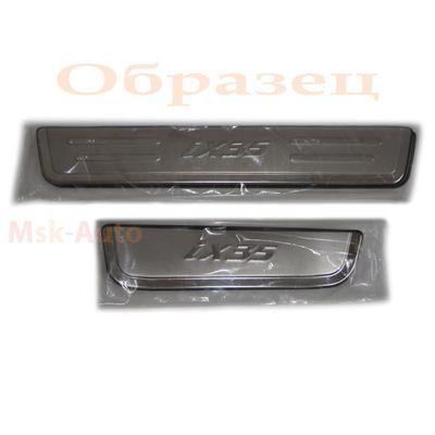 Накладки на пороги TOYOTA RAV4 III 2006-2012, серебристый Alvi-Style купить - Интернет-магазин Msk-Auto.com
