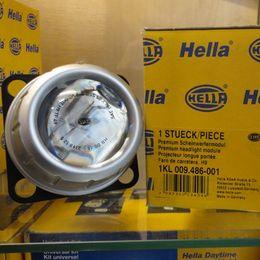 Модуль-DE 50 мм (Hella Micro DE) дальн. cвет, шт