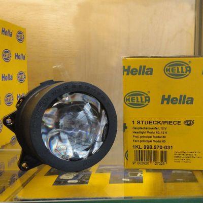 Модуль дальнего света Hella 60 мм , шт Hella купить - Интернет-магазин Msk-Auto.com