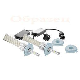 Светодиодные лампы H11, H8, H9, H16 LED Flex Ultimate ClearLight, 5500 lm, 6000K