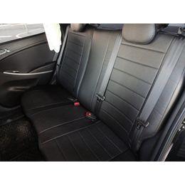 Чехлы на сиденья Автопилот Chevrolet Aveo