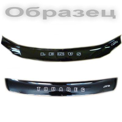 Дефлектор капота на BMW X5 кузов E53 2000-2003 с обл. радиатора и вырезом для эмблемы