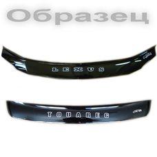 Дефлектор капота УАЗ 3163 Патриот 2006-