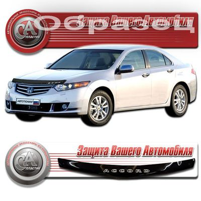 Дефлектор капота Honda Accord 2008-